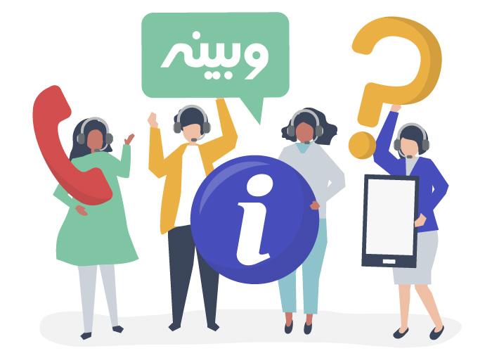 روش های ارتباط با مشتری