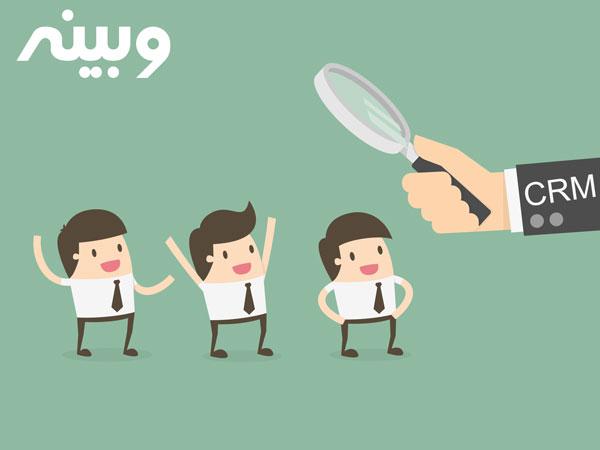 شناسایی فرصت ها و تبدیل آنها به مشتری توسط CRM