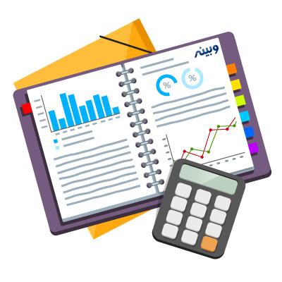 ماشین حساب و دفتر و نمودار
