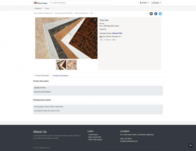 صفحه نمایش محصول