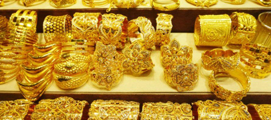 فروشگاه اینترنتی طلا