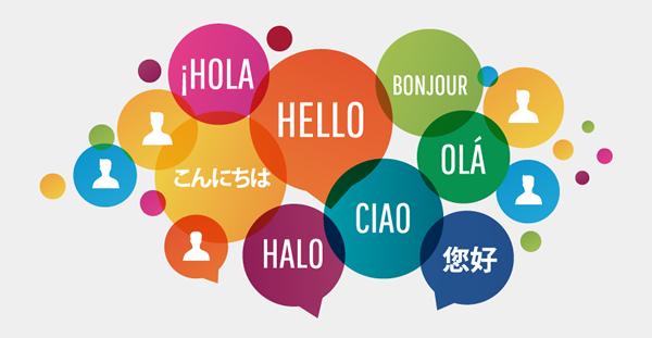 چند زبانه
